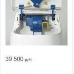 компостирующий биотуалет цена 1